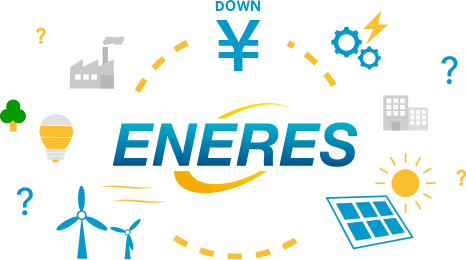 ENERES is a company that can offer total solutions for electric power issues