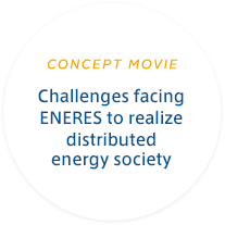 Challenges facing ENERES to realize distributed energy society